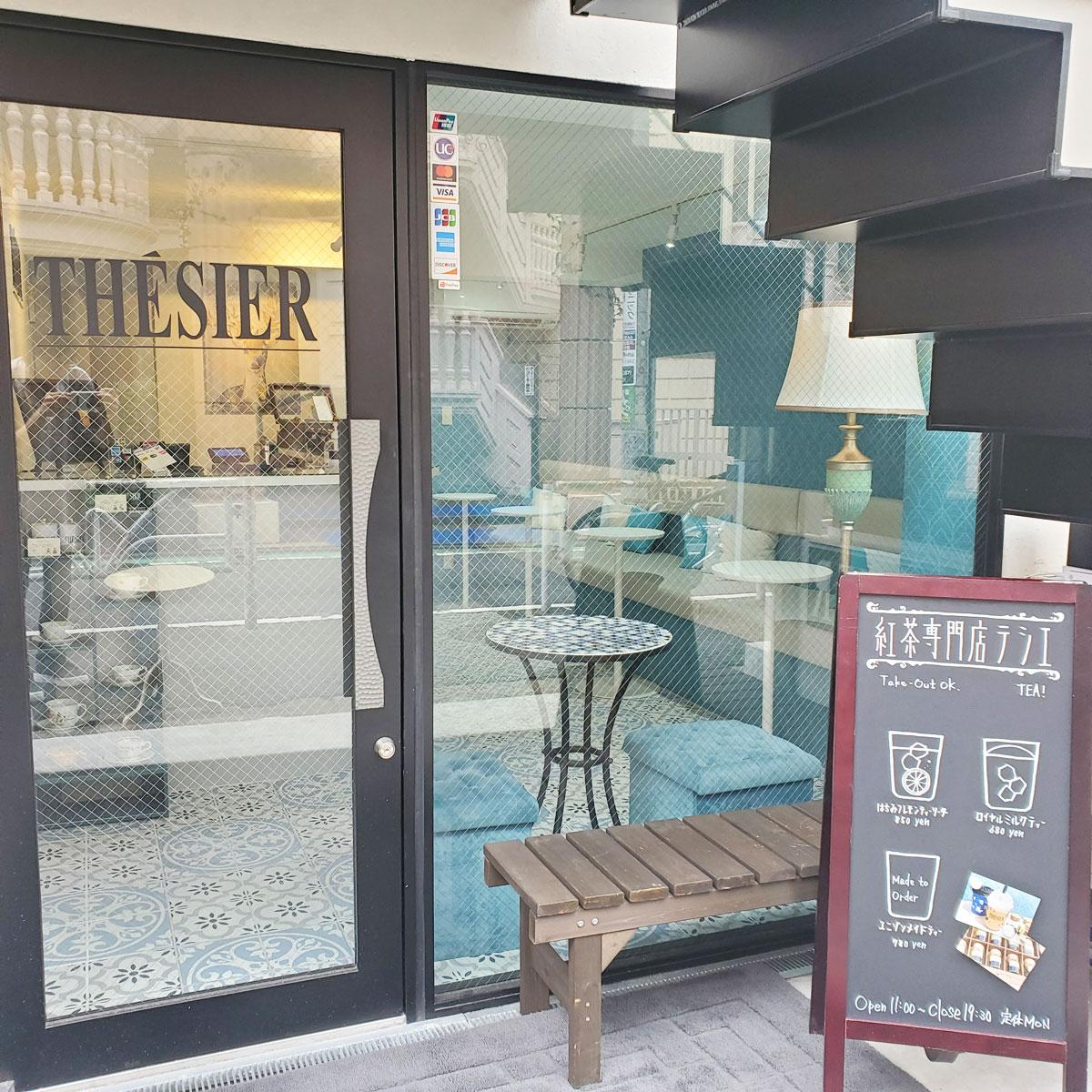 昼は紅茶専門店、夜はシャンパンバーとなる「テシエ」の外観