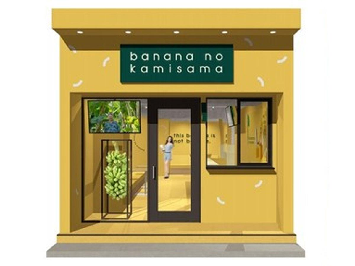 竹下通りに出店する店舗の外観イメージ