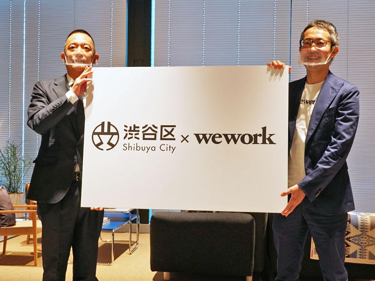 (左から)長谷部健渋谷区長と佐々木一之WeWork Japan CEO