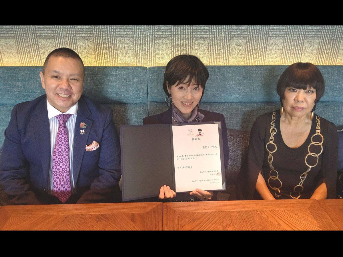(左から)原田浩太郎商店会長、荻野目洋子さん、コシノジュンコさん