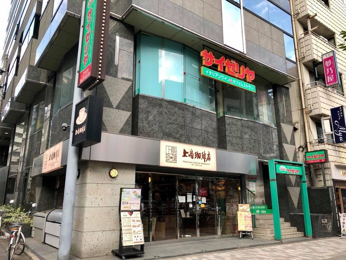 10月12日で閉店した「サイゼリヤ」と28日で閉店する「上島珈琲店」