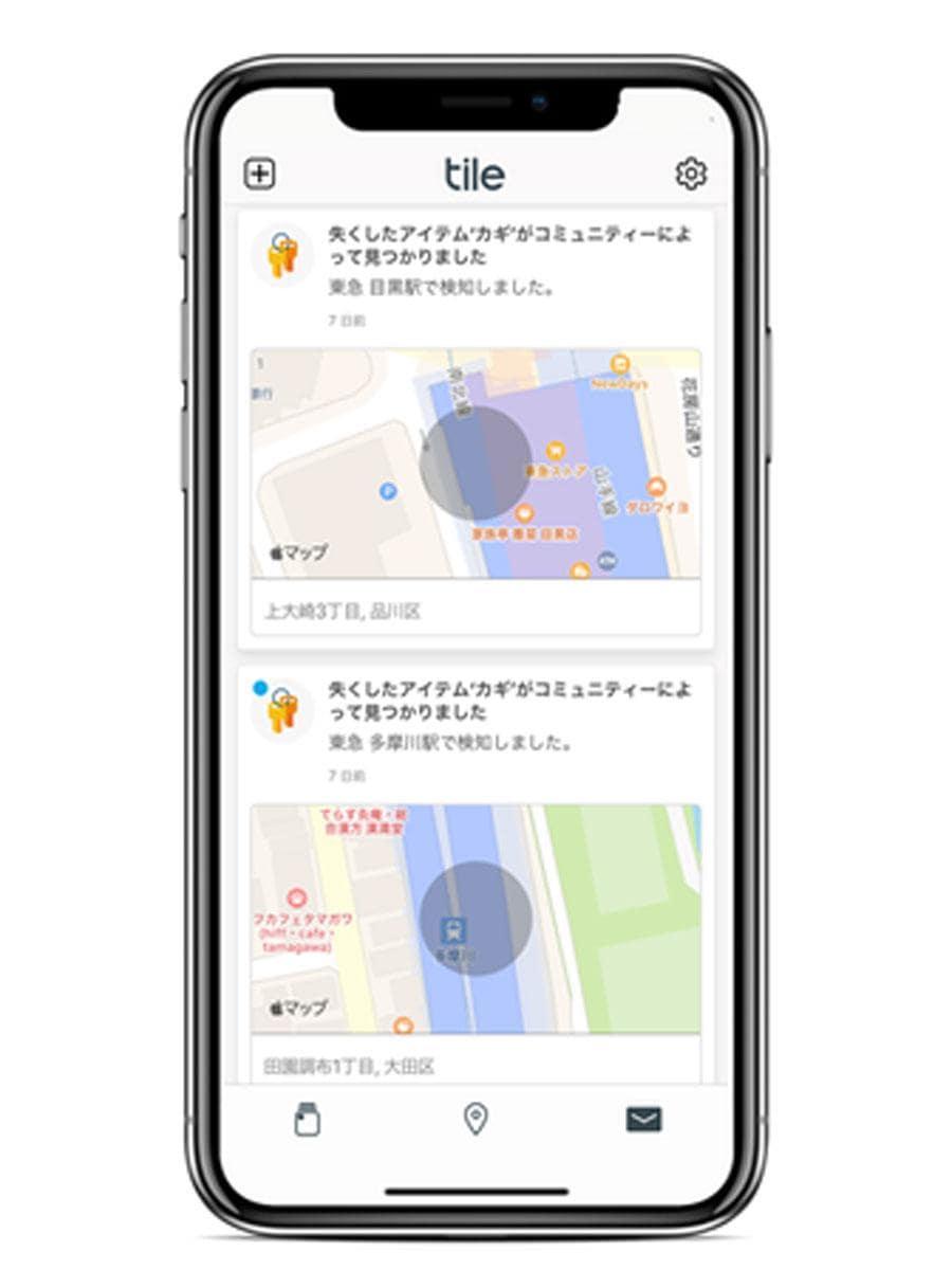 アプリに届く忘れ物の位置情報イメージ
