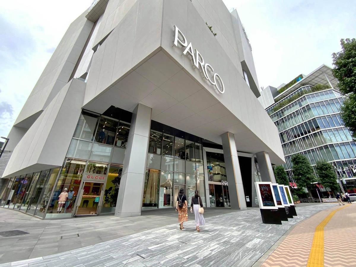 GALLERY Xが出店する渋谷パルコ外観