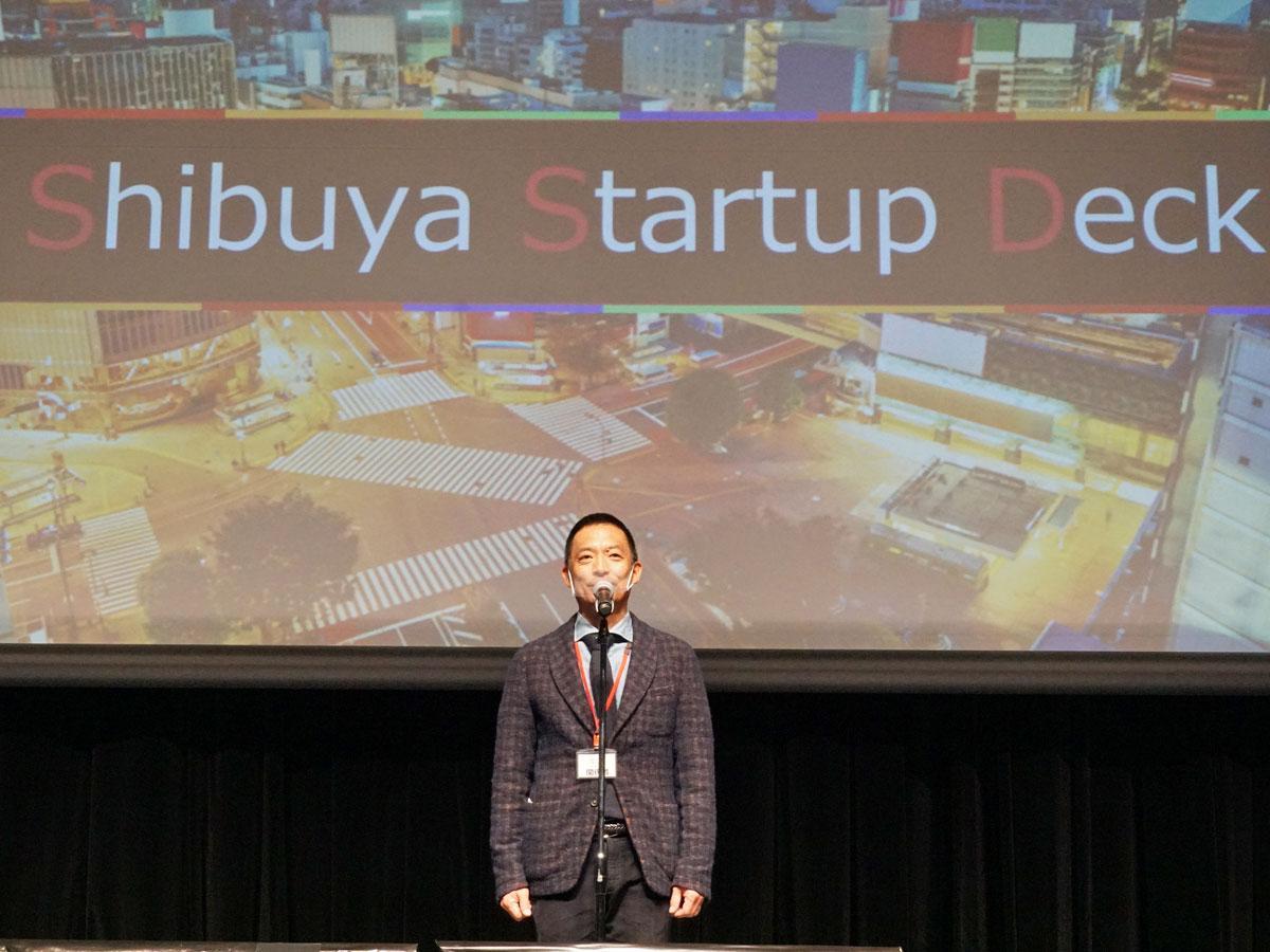 「Shibuya startup Deck」を発表した長谷部健渋谷区長