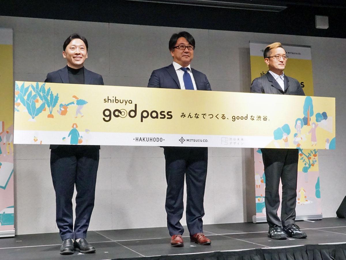 SIWで構想を発表した博報堂の新規事業開発組織「ミライの事業室」吉澤到室長(左)ら