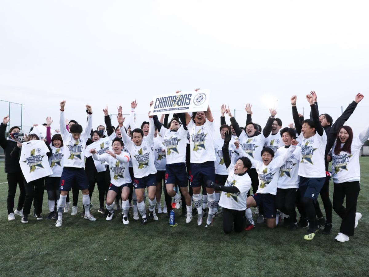 東京都社会人サッカーリーグ1部への昇格を決めた「TOKYO CITY F.C.」