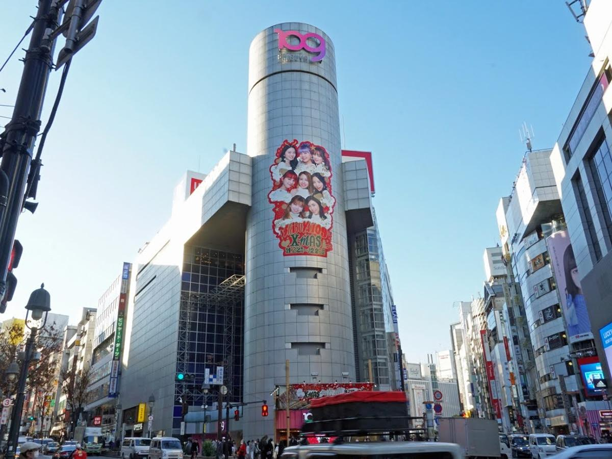 「SHIBUYA109渋谷店」外観