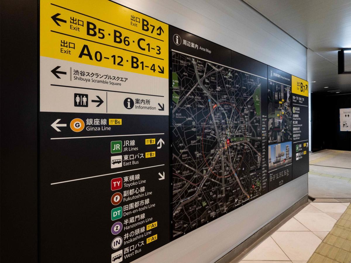 渋谷駅構内の案内板