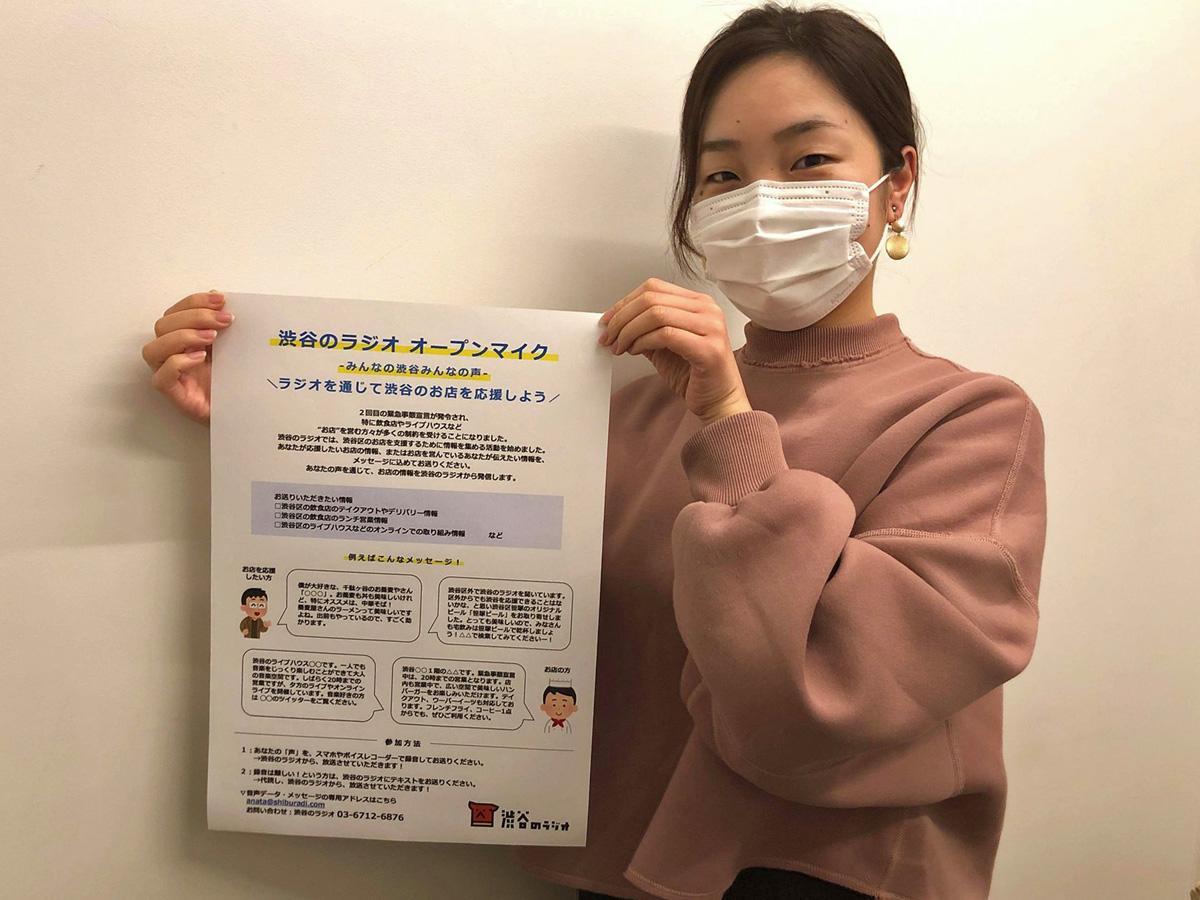 オープンマイク企画で「声」の情報提供を呼び掛ける事務局の島田亜紀恵さん