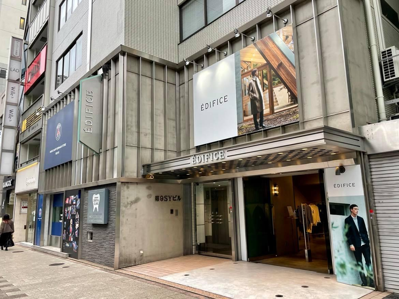 「EDIFICE TOKYO」外観