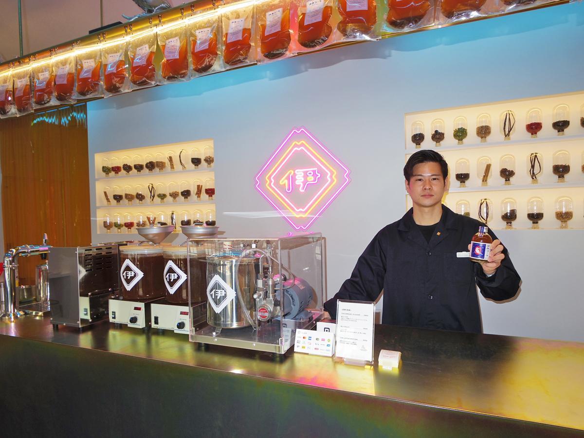 「既成概念を覆すような味や香りなどを体験してほしい」と話す代表の小林隆英さん