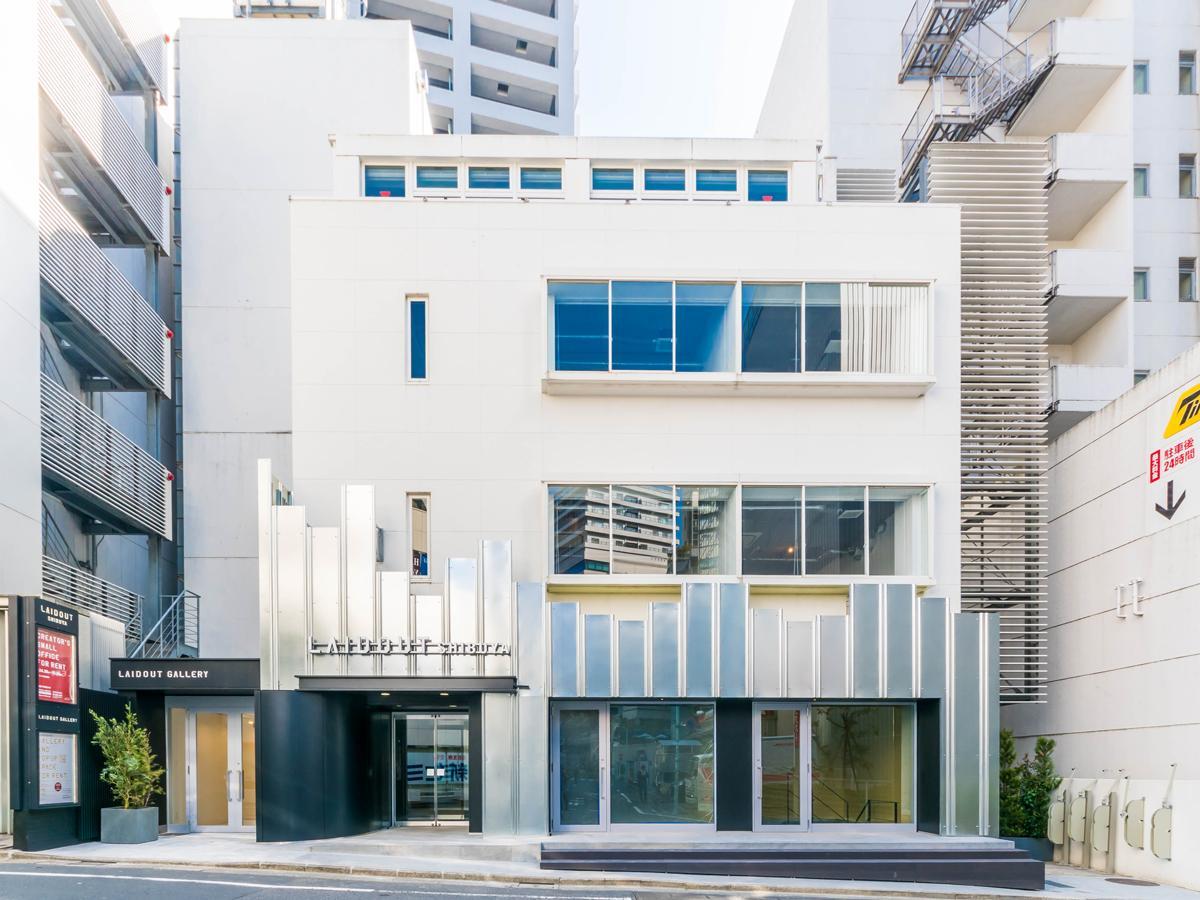 築43年のビルをリノベーションした「LAIDOUT SHIBUYA」の外観