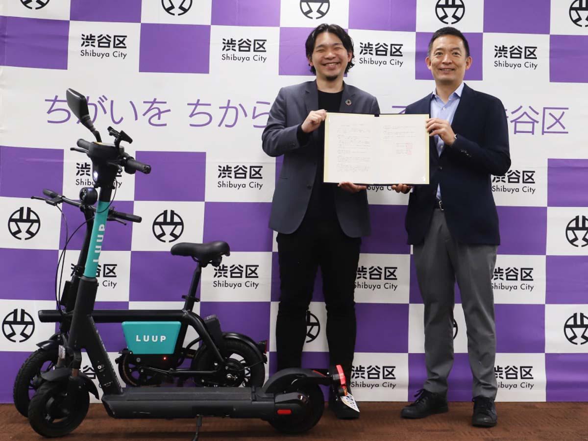 岡井大輝Luup社長兼CEO(左)と長谷部健渋谷区長(右)
