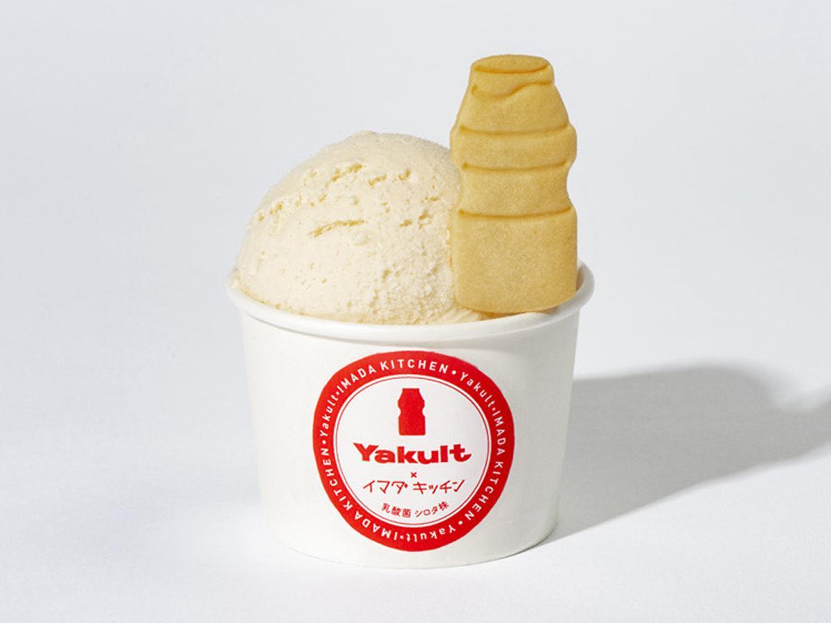 アイスクリーム(450円)