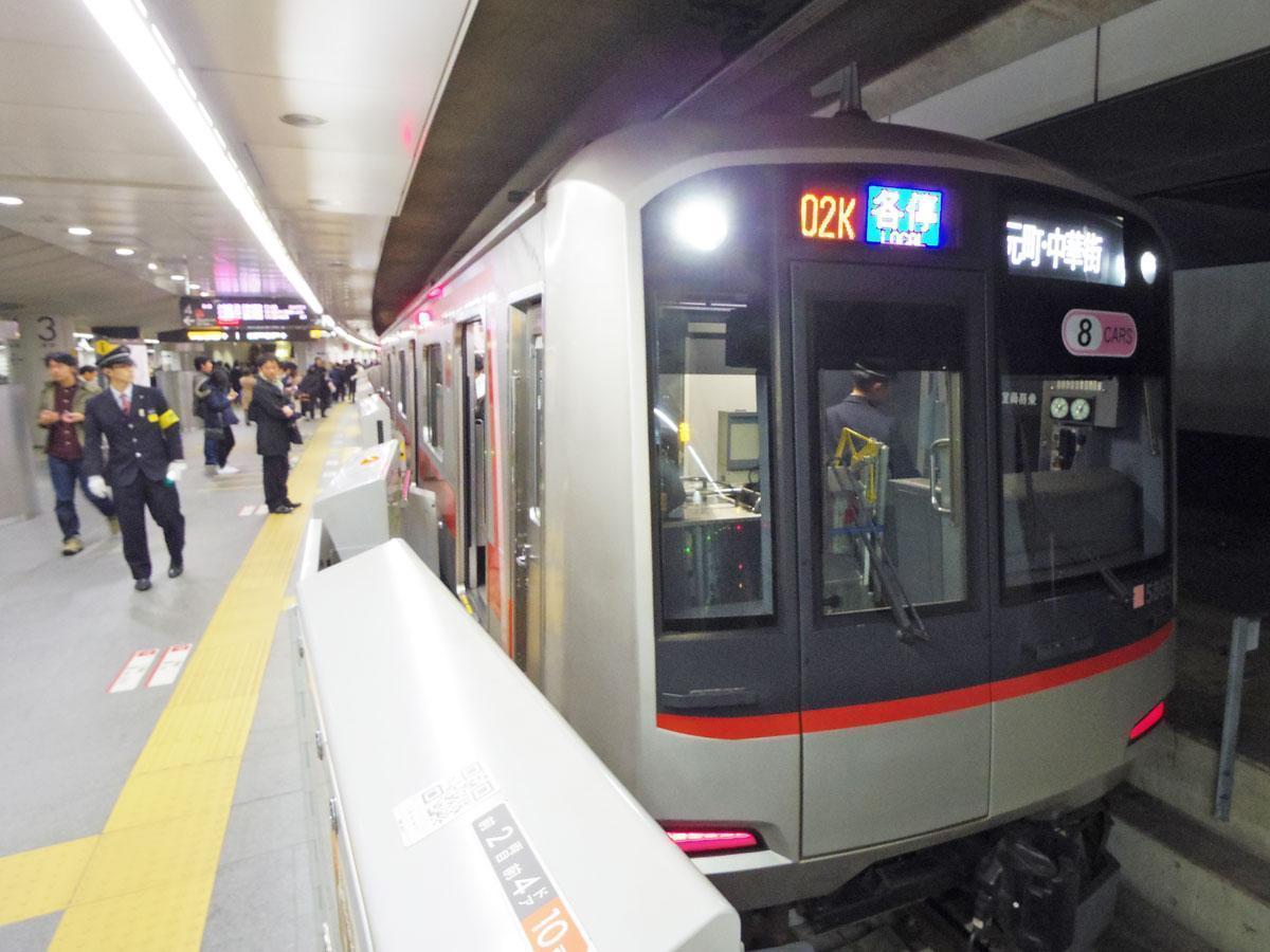 東急渋谷駅構内などでアナウンスが流れる