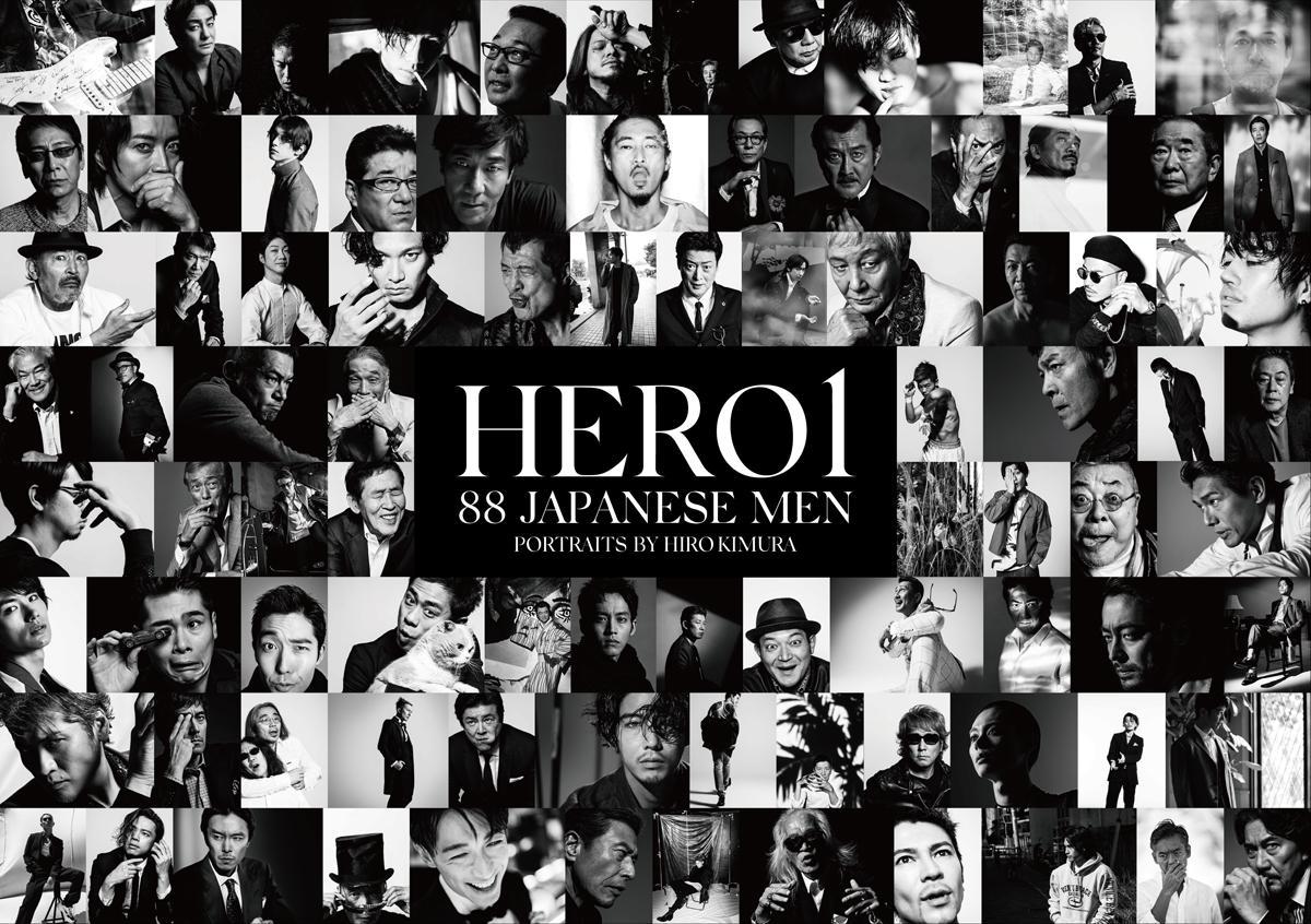 俳優やミュージシャン、アーティストなど著名人のポートレートを展示する