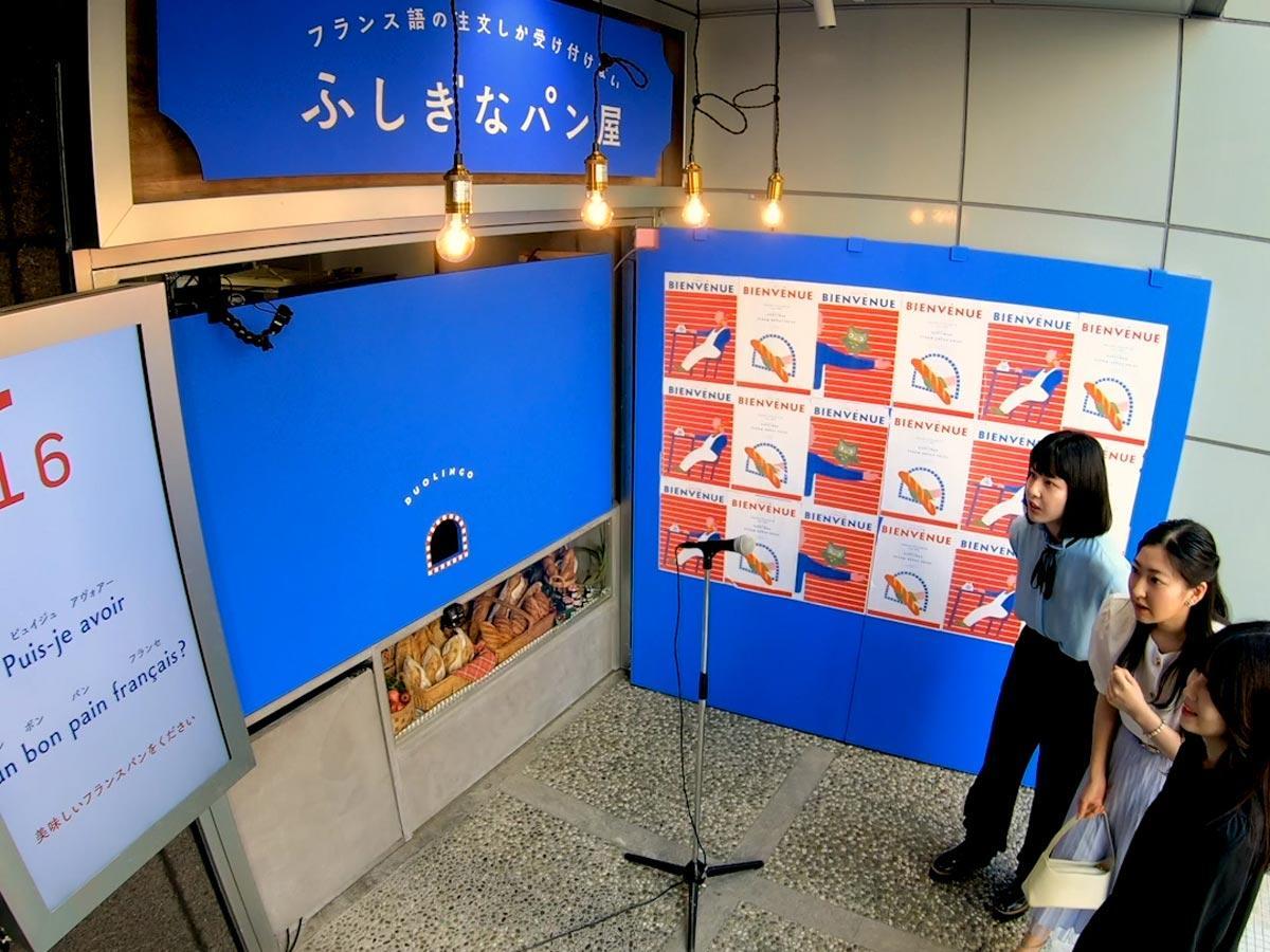 来店客は店頭のサイネージに表示されるフランス語のフレーズで注文をする(写真はイメージ)
