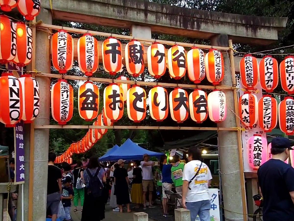 「せんだがや盆踊り大会」の会場となる鳩森八幡神社(写真は過去開催時の様子)