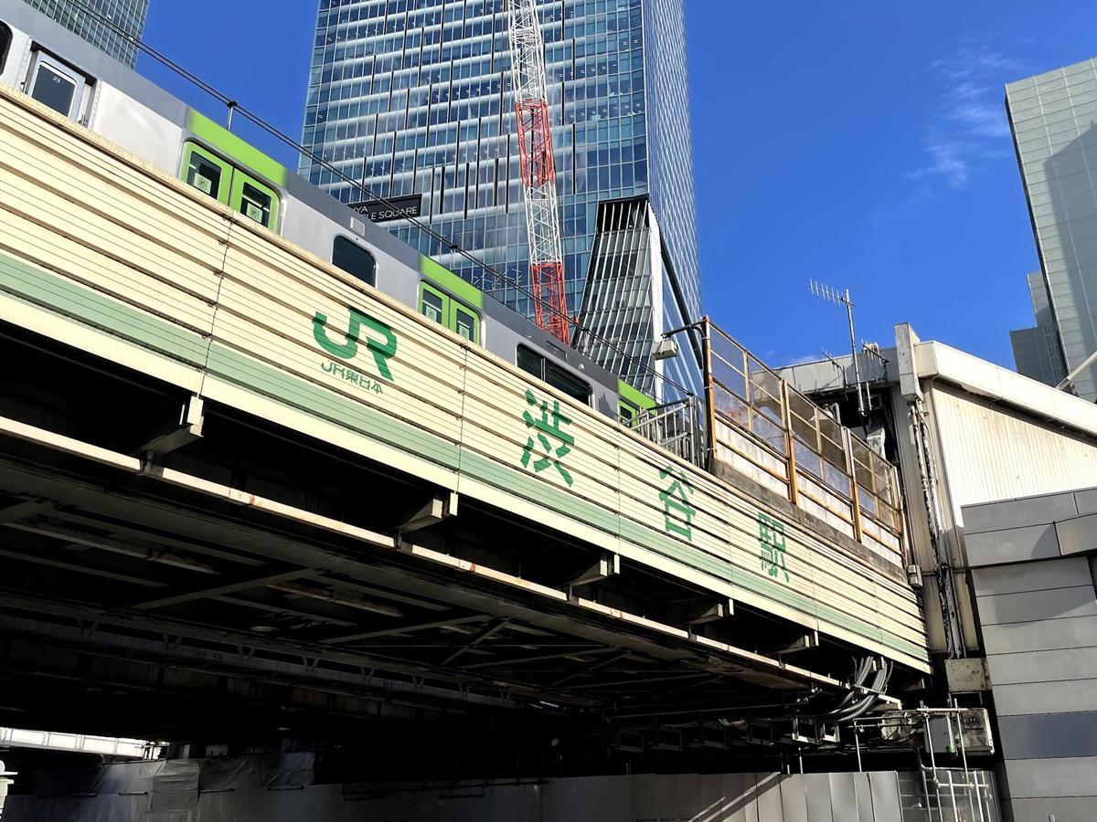 10月22日終電後から約52時間にわたり山手線内回り・線路切り替え工事が行われるJR渋谷駅
