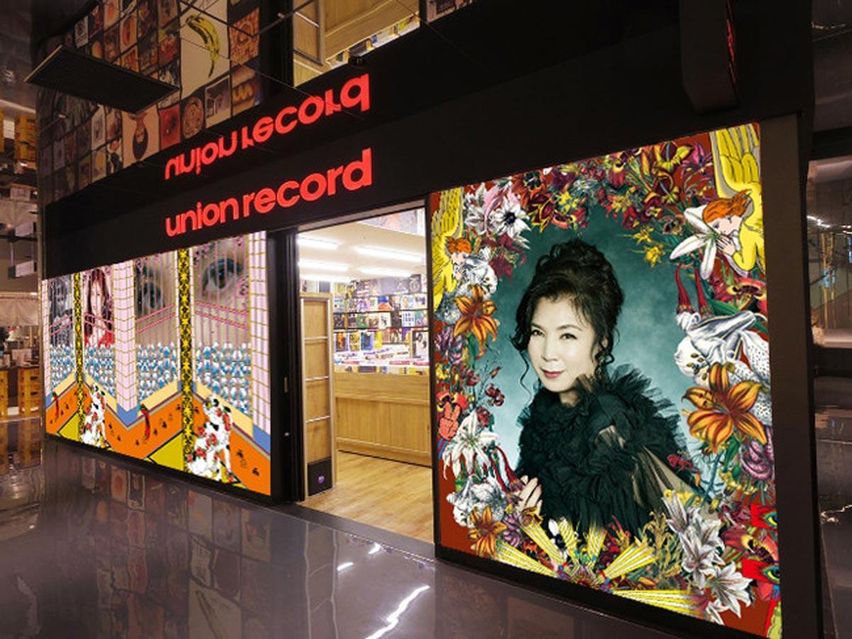 「ユニオンレコード渋谷」が「八代レコード」として限定営業する(写真は外観イメージ)