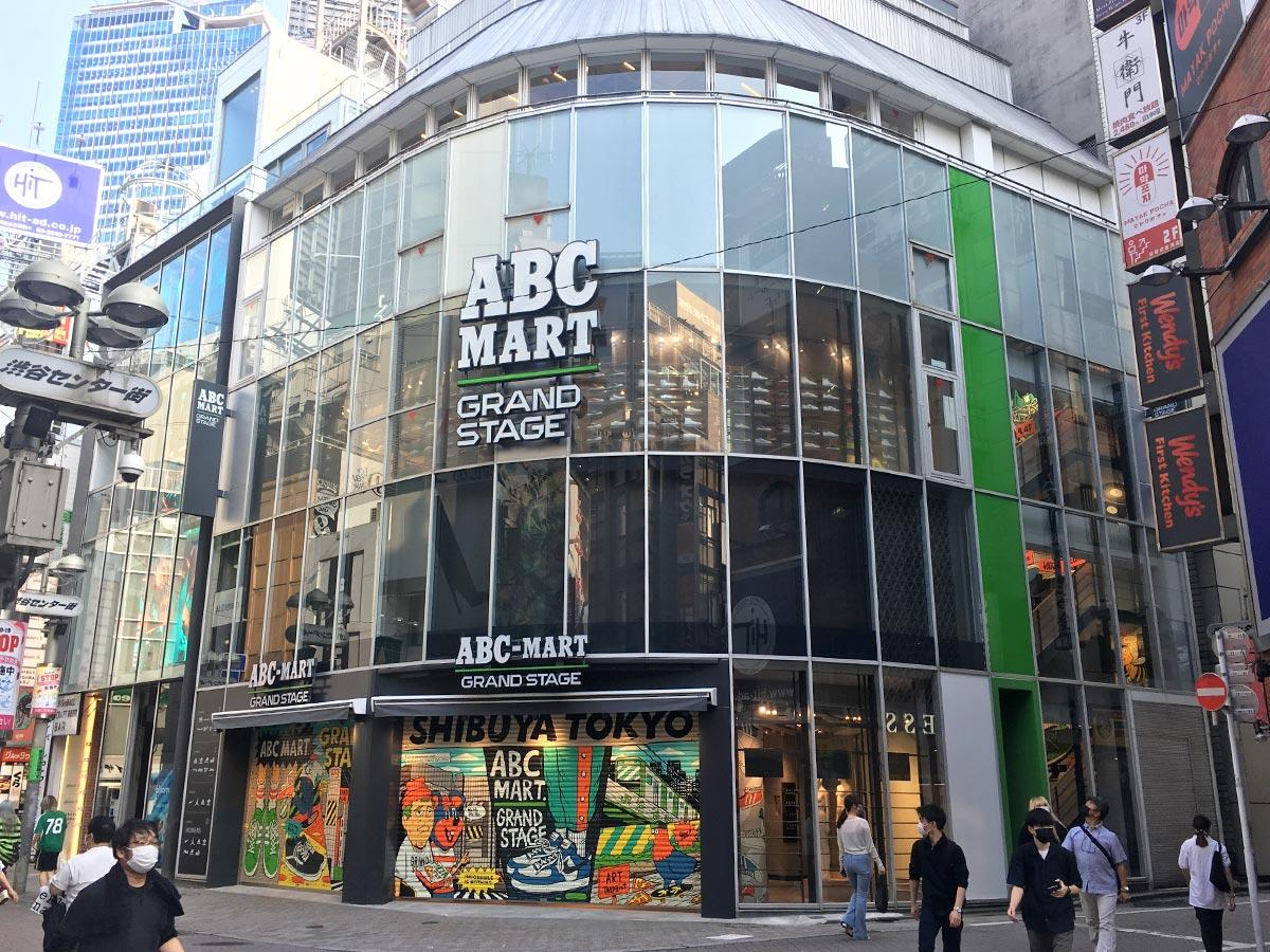 渋谷センター街・バスケ通りにプレオープンする「ABC-MART GRAND STAGE渋谷店」の外観