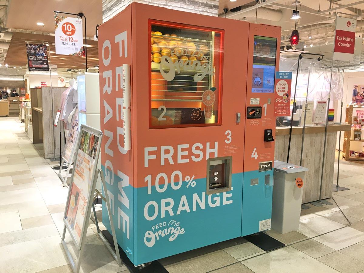 渋谷マルイに設置された生搾りオレンジジュース自動販売機