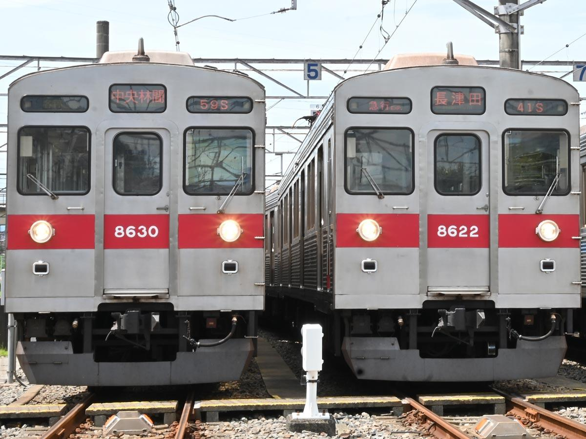 対象車両となる8630号・8622号