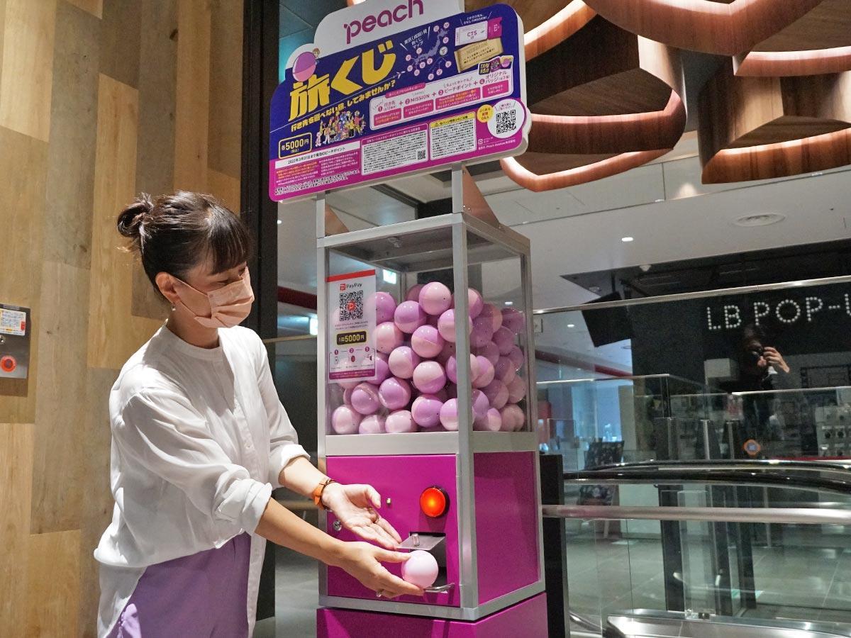 渋谷パルコに設置されたカプセル型自動販売機「旅ガチャ」