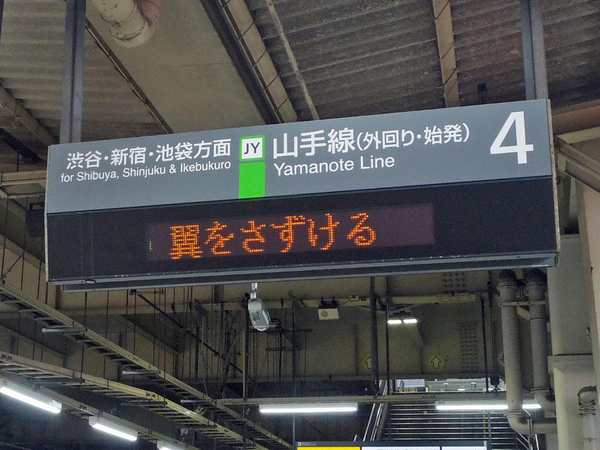https://images.keizai.biz/shibukei/photonews/1537612681_b.jpg