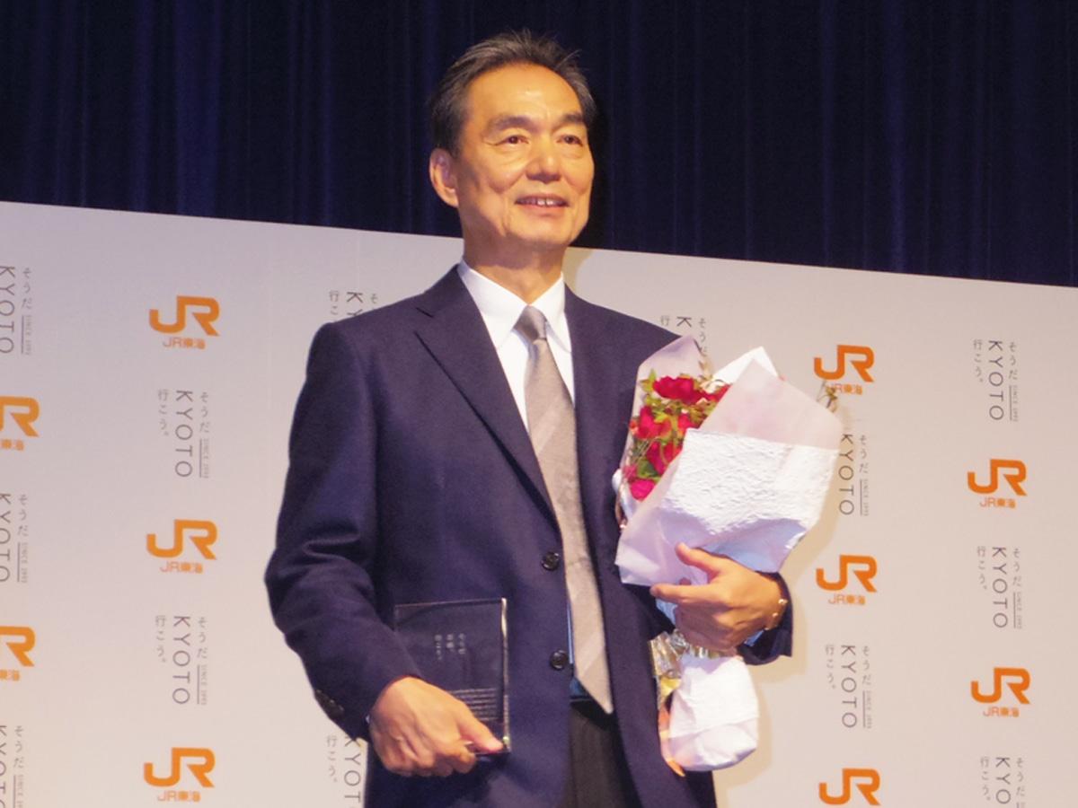 三 長塚 京