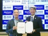渋谷区、みずほ銀行と「ソーシャル・アクション・パートナー協定」 ベンチャー支援などで連携
