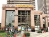 恵比寿ガーデンプレイス「TSUTAYA」閉店へ 24年の歴史に幕