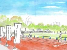 明治神宮外苑・軟式グラウンドで国立競技場完成記念イベント 機運醸成へ