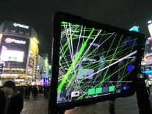 渋谷の街なかで「XR」アートイベント 5カ所に作品「展示」、回遊性促進