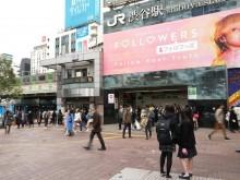JR渋谷駅「ハチ公改札」、ホーム並列化に合わせリニューアル 改札外通路も移設