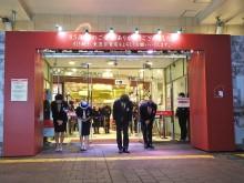 渋谷の「顔」東急東横店、85年の歴史に幕 来店客ら最後の姿見届ける