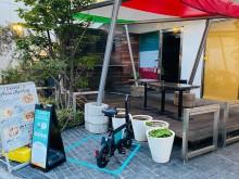 シェアサイクル「LUUP」、渋谷区などで提供開始 飲食店店頭などにもポート設置