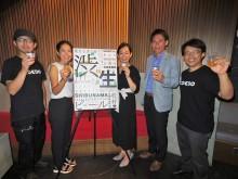 渋谷の生ビール「渋生」酵母3種を「クロス」させ独自の味わい目指す