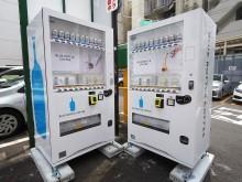 渋谷に世界初「ブルーボトルコーヒー」自販機 駐車場の空きスペース活用