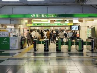 JR渋谷駅「玉川改札」、ラスト迎える 「玉電」の名残消え新通路開通へ