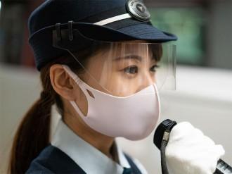 渋谷駅係員に「制帽装着型」アイシールド 装着負荷の軽減など考慮