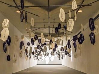 渋谷パルコで最果タヒさんの「詩の展示」 詩の朗読を聞く新作展示も