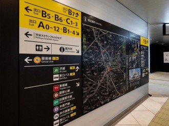 渋谷駅ターミナルサインと渋谷区公共サイン、「日本サインデザイン大賞」受賞