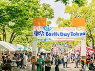 代々木公園などで「アースデイ東京」 オンラインと連動も