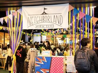 渋谷ヒカリエのコワーキングスペースが「働く大人の文化祭」 バーチャル会場も