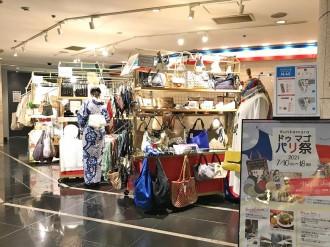 渋谷Bunkamuraで「ドゥ マゴ パリ祭」 フランス月間の一環で