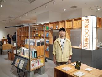 渋谷ヒカリエにシェア型書店「渋谷○○書店」 アマゾンの対極目指す