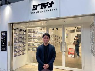 渋谷センター街に「シブテナ」 不動産店をベースにしたコミュニティー拠点
