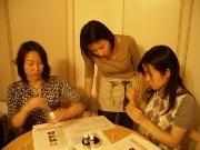 下北沢で手作り化粧品のワークショップ-アロマサロンで開催