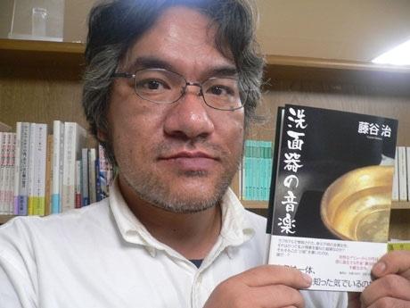 下北沢で書店を営む藤谷治さん、...